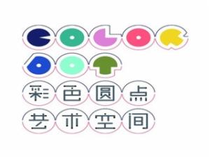 彩色圆点艺术教育