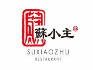 苏小主餐厅加盟