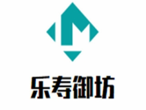 樂壽御坊北京烤鴨加盟