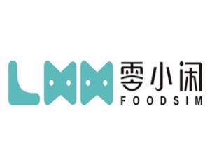 零小闲休闲食品加盟
