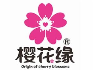 樱花缘洗衣液加盟