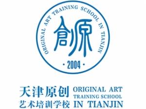 天津原创艺术培训加盟