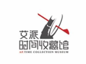 艾派时间收藏馆加盟