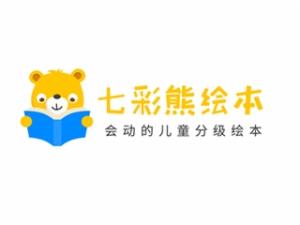 七彩熊绘本英语教育加盟