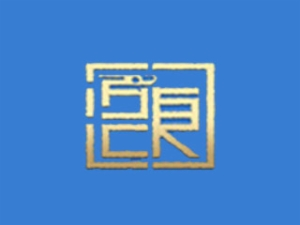 浩東知識產權集團加盟