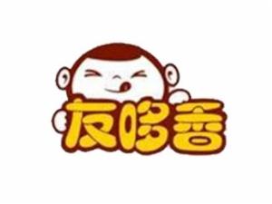 友哆香臭豆腐