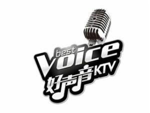好声音量贩式KTV加盟