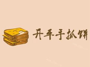 开平手抓饼