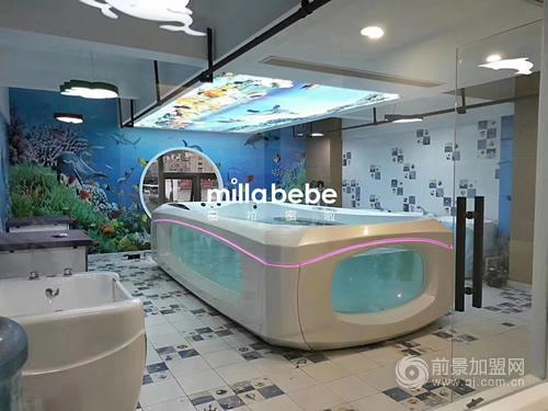 蜜拉蜜啦(富陽店)母嬰生活館