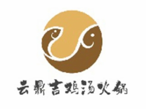 云鼎吉鸡汤火锅加盟