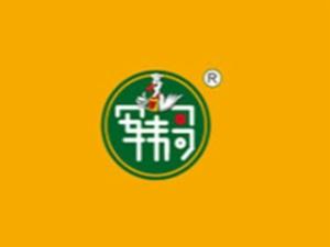 鹅味轩火锅加盟