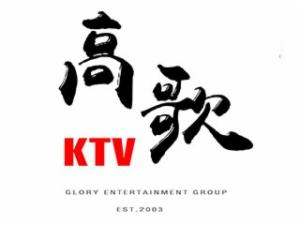 高歌KTV加盟