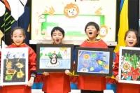 卫斯塔国际儿童美术馆加盟