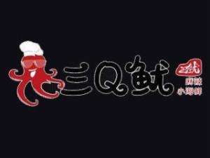 三Q鱿捞汁小海鲜