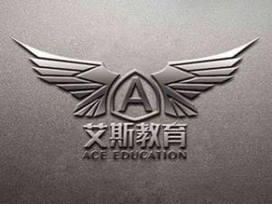 艾斯教育加盟