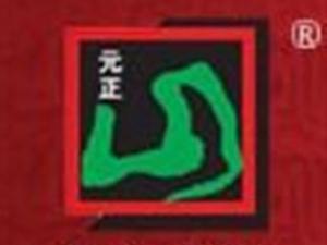 元正红茶加盟