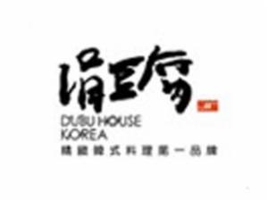 涓豆腐韩国料理