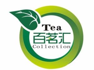 百茗汇茶叶