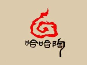 哈哈陶陶艺吧加盟