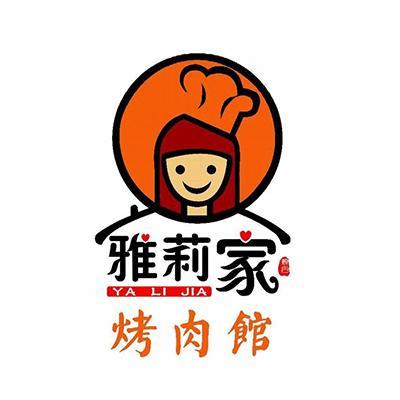 雅莉家烤肉加盟