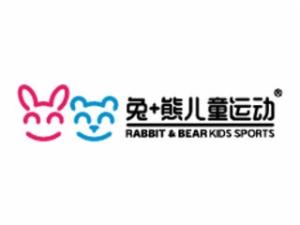 兔+熊儿童运动馆加盟