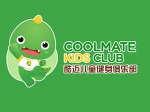 酷迈儿童体能运动馆加盟