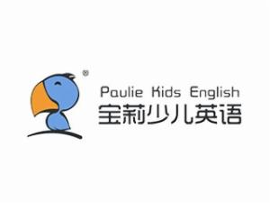 宝莉少儿英语