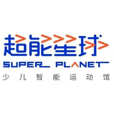 超能星球少兒運動館加盟