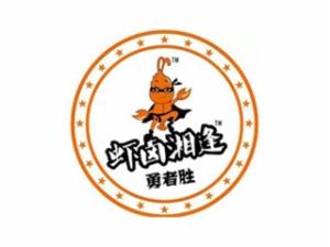 虾卤湘逢加盟