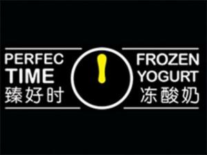 甄好時凍酸奶加盟