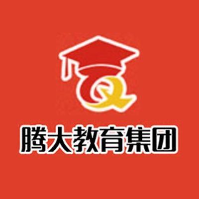 腾大智培教育加盟