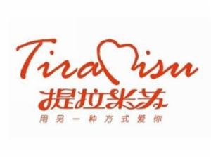 提拉米苏烘焙坊