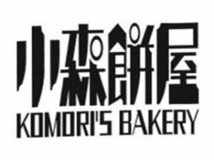 小森饼屋加盟
