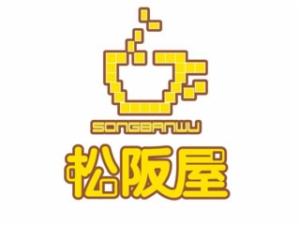 松阪屋饮品加盟