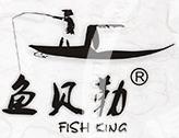 鱼贝勒鱼锅加盟费多少钱?让你轻松开店赚钱