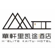 华轩里:如何做好单体酒店经营管理,注意这几点!