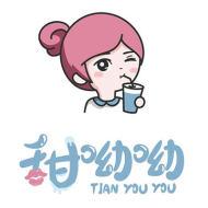 甜呦呦奶茶给出开奶茶店标准答案