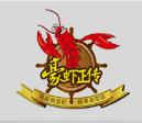 豪虾正传>                      </a>                     </li>                     <li>                         <a href=