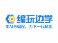 编玩边学创始人郝祥林受邀出席2019北京大学深圳校友迎新大会