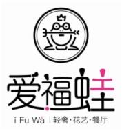 加盟重慶美蛙魚頭火鍋哪個步驟最關鍵?