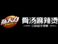 """深耕华东、布局华北,孙大力骨汤麻辣烫品牌扩张""""冲刺""""成常态"""