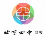北京四中网校黄向伟:用云助力教育信息化发展