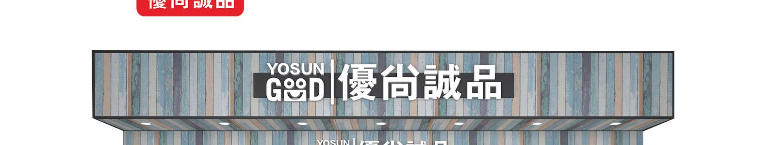 优尚诚品yscp_22