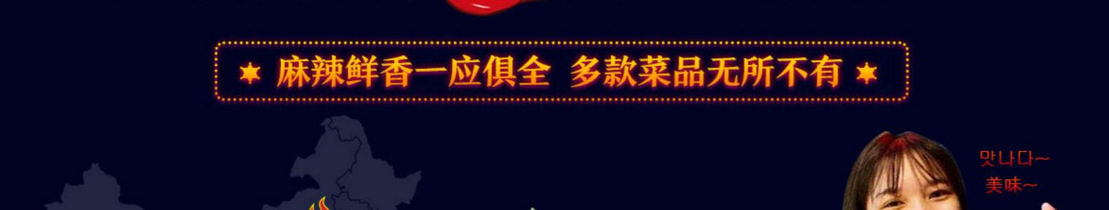 韩鱼客烤鱼韩鱼客烤鱼_20