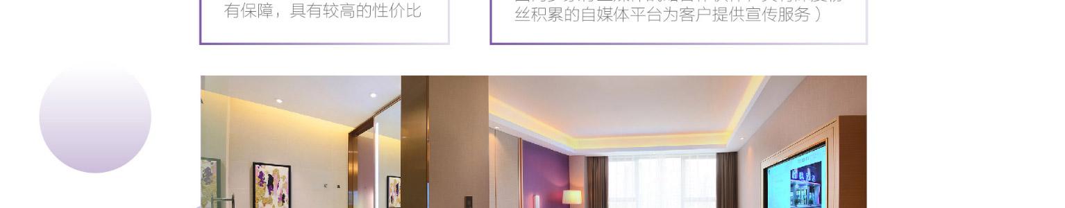 麗枫酒店麗枫酒店_25