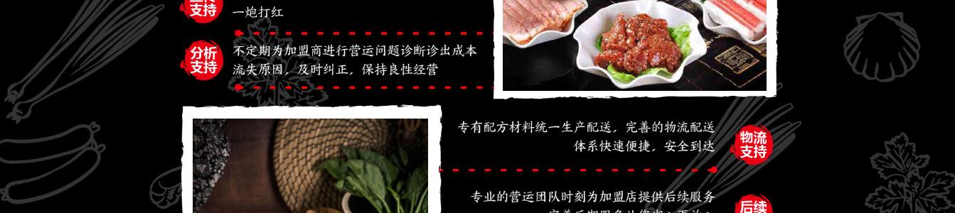 金三顾冒菜金三顾冒菜_17