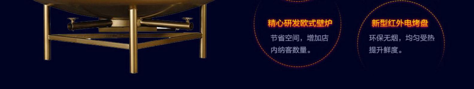韓魚客烤魚韓魚客烤魚_18