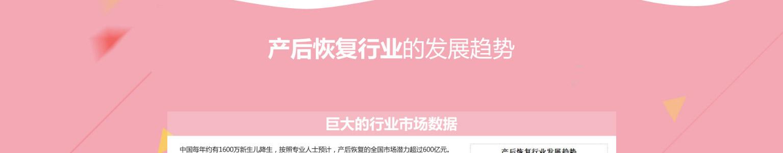 美可美塑产后复龄管理中心美可美塑产后复龄_05