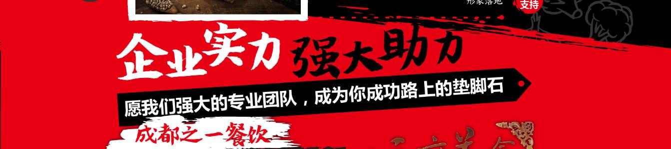 金三顾冒菜金三顾冒菜_19