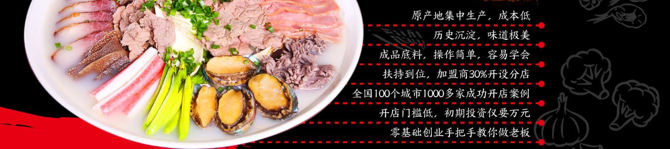 金三顾冒菜金三顾冒菜_06